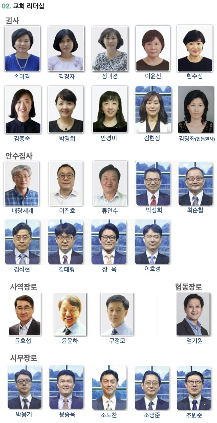 홈페이지 리더십.jpg